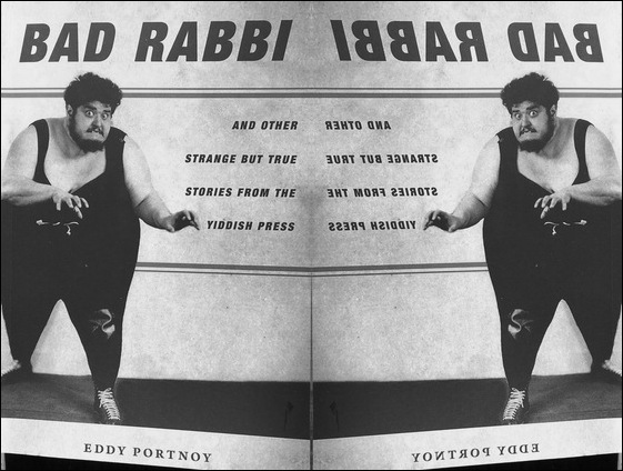 Bad Rabbi FAT BW 560