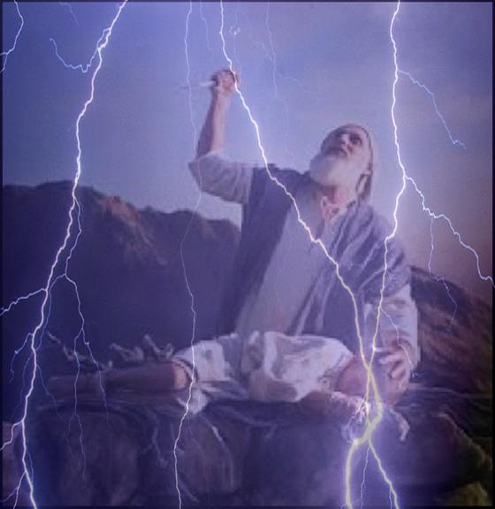 ABRAM Isaac Lightning 560