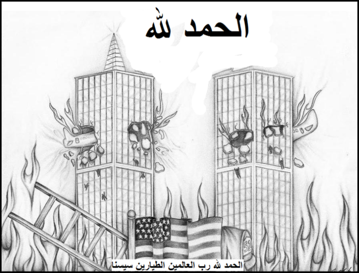 win Towers Islam did it drawing large BW