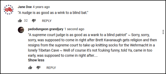 supreme court judge monty python comment 560