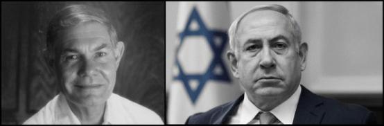 Tillerson and Bibi Netanyahu LARGE