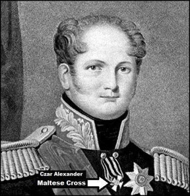 Czar Alexander Maltese cross 490