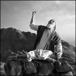ABRAM sacrifice knew too much large