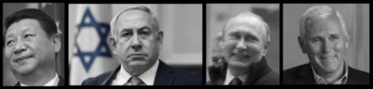JinPing Netanyahu Putin Pence LARGE