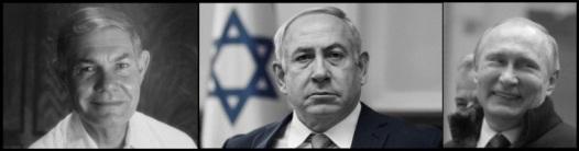 Tillerson Netanyahu fake Putin