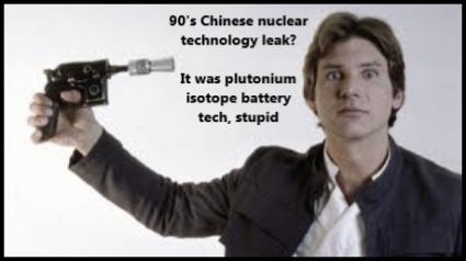 Star Wars Plutonium Battery (2)