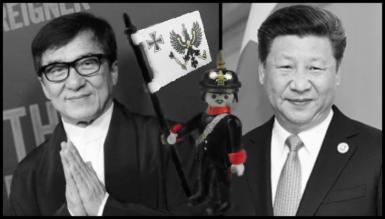 Chan Xi Li JinPing Prussian soildier