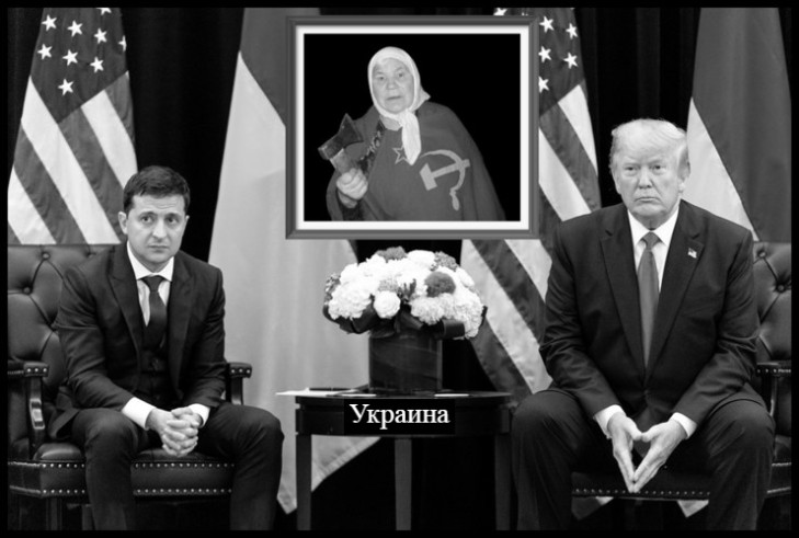 Ukraine comedian TRUMP Faux + Russian mother Украина LARGE