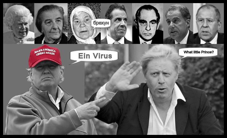 faux-trump-WHAT LITTLE PRINCE fibber-ein-virus-mother-aunty-johnson-cousins-mq-730-border