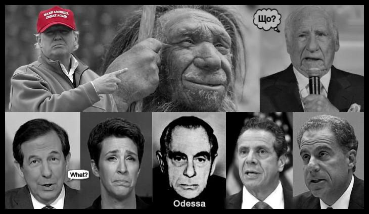 Homosapien (ALT) prehistoric evolution Mel Brooks Trump MAGA Kurschmann Cuomo Horowitz Mad Cow Wallace WHAT 730 BORDER